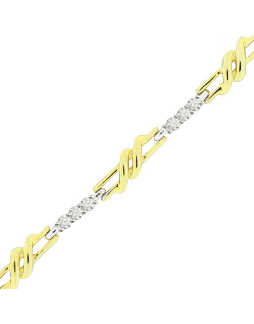 Fancy Chain Link Style Ladies Diamond Bracelet In 18ct